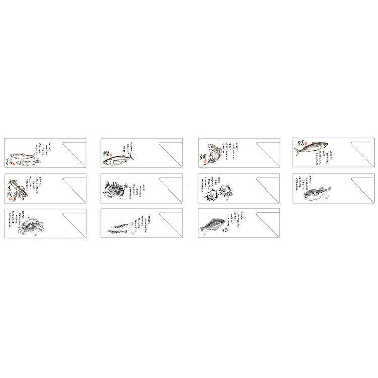 【大黒工業】箸袋 魚 11柄アソート 500枚入 マルチカラー 3.5×9.7cm 業務用 家庭用 【メール便送料無料】