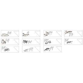 【大黒工業】箸袋 魚 11柄アソート 500枚入 マルチカラー 3.5×9.7cm 業務用 家庭用