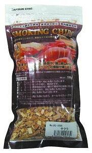 【パール金属】スモーク 燻製 スモーキングチップ 容量100g サクラ
