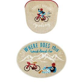 オカトー トイレ マット & フタカバー 洗浄 ・ 暖房用 Cycling ベージュ (マット)60×45cm、(フタカバー)49×49cm コージードアーズ