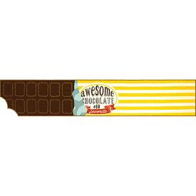 オカトー マット インテリアマット Chocolate ブラウン 約45×240cm コージードアーズ