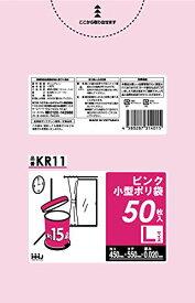 ハウスホールドジャパン ポリ袋 15 ゴミ袋 15L ピンク 50枚 KR11
