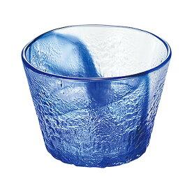 【東洋佐々木ガラス】 そば猪口 流蒼 つゆ鉢 日本製 食洗機対応 ブルー 約φ9.2×6.5cm