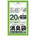 ハウスホールドジャパン 消臭袋 サニタリー用 緑半透明 520×600mm AS25