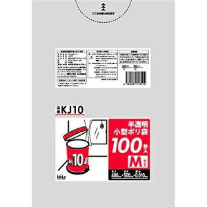 ハウスホールドジャパン ゴミ袋 10 約10L 半透明 ポリ袋 400×500mm 100枚 KJ10