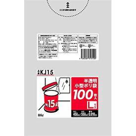 ハウスホールドジャパン ゴミ袋 15 約15L 半透明 ポリ袋 450×550mm 100枚 KJ15