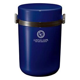 アスベル 弁当箱 ランチジャー 保温 ランチボックス ネイビー 700ml ランタスBE ステンレス HLB-B700