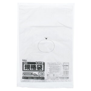 ハウスホールドジャパン ポリ袋 規格袋 No13 0.01mm厚 食品検査適合 200枚入 半透明 26×38cm JH13 【お取り寄せ可能】