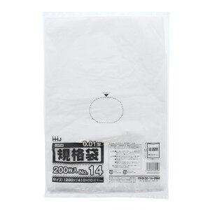 ハウスホールドジャパン ポリ袋 規格袋 No14 0.01mm厚 食品検査適合 200枚入 半透明 28×41cm JH14 【お取り寄せ可能】