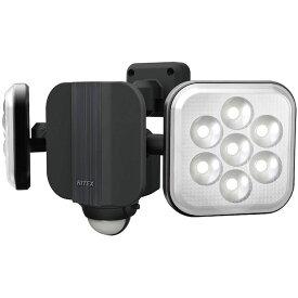 ムサシ センサーライト ブラック 11W×2灯 フリーアーム式 LEDセンサーライト LED-AC2022 【送料無料】