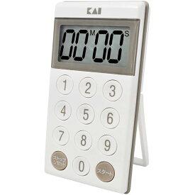 【パッケージリニューアルの為在庫処分】貝印 KAI デジタル タイマー 音量 2段階 切替え DK-2390 ( タイマー キッチンタイマー 大音量 大画面 アラーム 音大きい 引っかける 冷蔵庫 マグネット 磁石 便利 電池 料理 白 ホワイト )