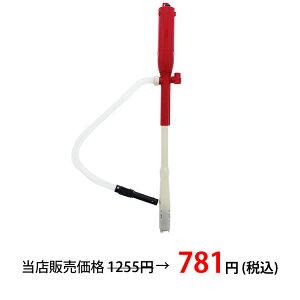 サマー セール DCL 灯油ポンプ 乾電池式 センタック オートストップ ブザー付 SP-97BF