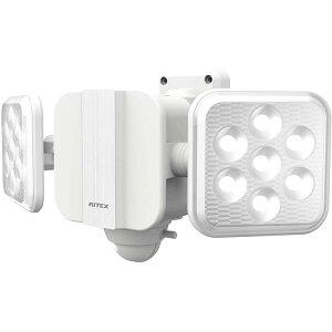 ムサシ RITEX フリーアーム式LEDセンサーライト(5W×2灯) 「乾電池式」
