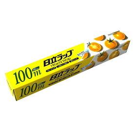 日立化成 ラップ 30cm キッチンラップ スパット 食品ラップ クリア 約30cm×100m