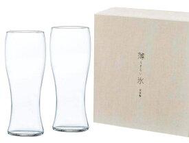 東洋佐々木ガラス ビールグラス 薄氷 うすらい セット 395ml ×2コ (G096-T257)