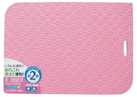 東和産業 お風呂マット ラバーマットミニ NS (10683) ピンク