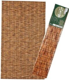 【お取り寄せ可能】【ワタナベ工業】高級天然すだれ ふる里 88×157cm