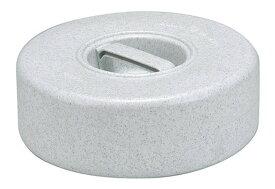 【新輝合成】トンボ つけもの石 12型