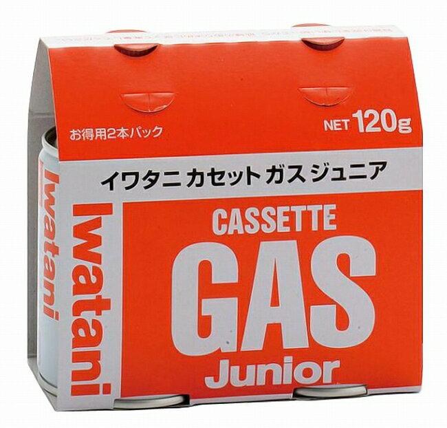 【岩谷産業】 災害時に イワタニ カセットガス ジュニア 2本組(CB-JR-120P)