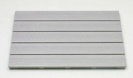 【ケィ・マック株式会社(KMAC) 】ハードすのこ 5080 グレー