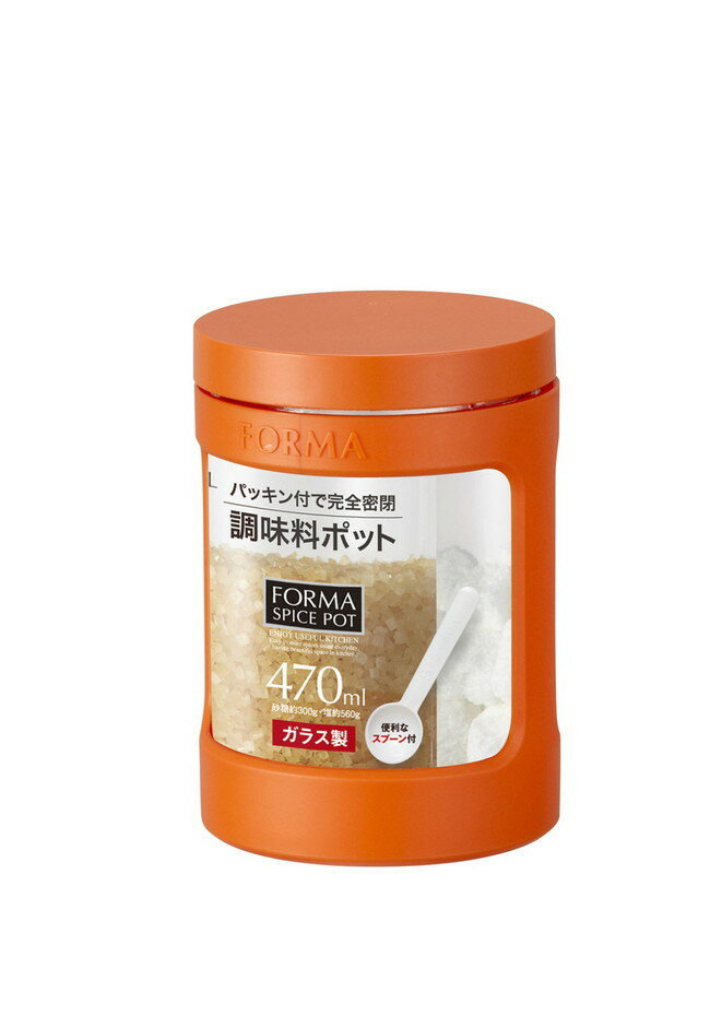 【アスベル株式会社(ASVEL)】【調味料入れ】 フォルマ・ガラスポット(ミニ)(1130) オレンジ