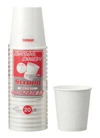 サンナップ ストロングカップ250ml20P(C2520ST)