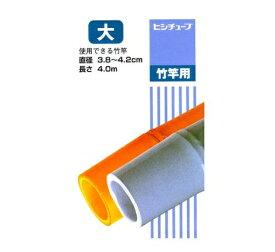 三菱樹脂 洗濯 物干し 物干竿カバー ヒシチューブ 大 【メール便】