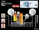 【アスベル】ラックス ステンレス 歯ブラシラック(レバー式吸盤)(7061) シルバー