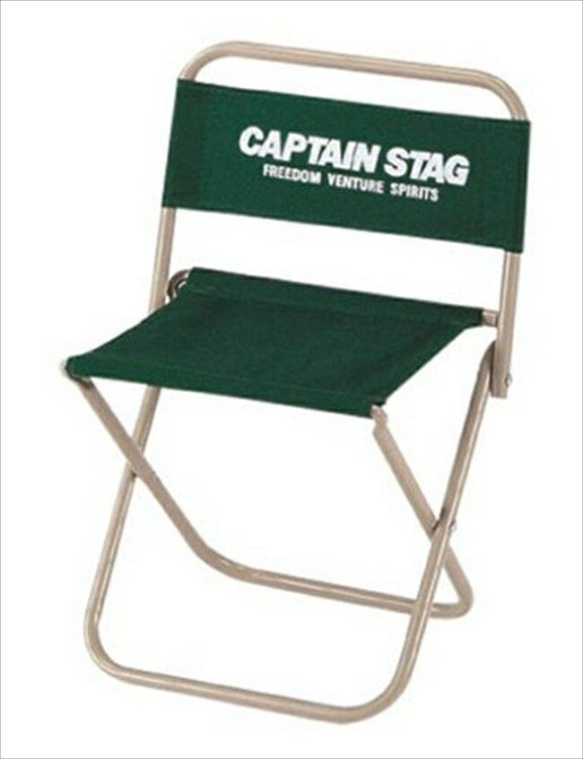 【パール金属】 【キャプテンスタッグ(CAPTAIN STAG) 】CS レジャー チェア 中 グリーン(M-3878)