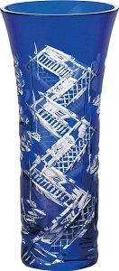 【お取り寄せ可能】東洋佐々木ガラス 八千代切子 花瓶 八つ橋 花器 (LV68360SULM-C660)