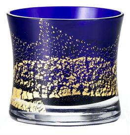 東洋佐々木ガラス 江戸硝子 ロックグラス 瑠璃玻璃 オンザロック グラス 青 ブルー 220ml LS19619RULM (LS19619RULM)