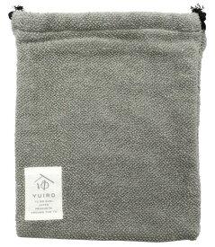 【YUIRO】 バッグ 携帯 巾着袋 ストーングレー XL(21.5×17cm) 【メール便】