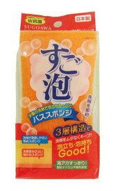 東和産業 バススポンジ 浴室洗い すご泡 オレンジ 【日本製】