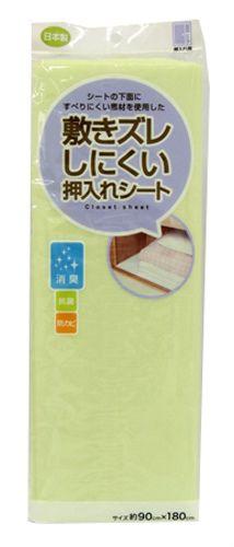 【東和産業】【日本製】 敷きズレ 消臭 押入れシート フレッシュ 2個組 グリーン (約90×180cm)