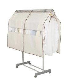 東和産業 収納袋 衣類収納 Poleco ハンガーラック カバー L
