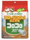 【ニトムズ】コロコロ スペアテープ フロアクリン 45周 3巻入 (C4352)