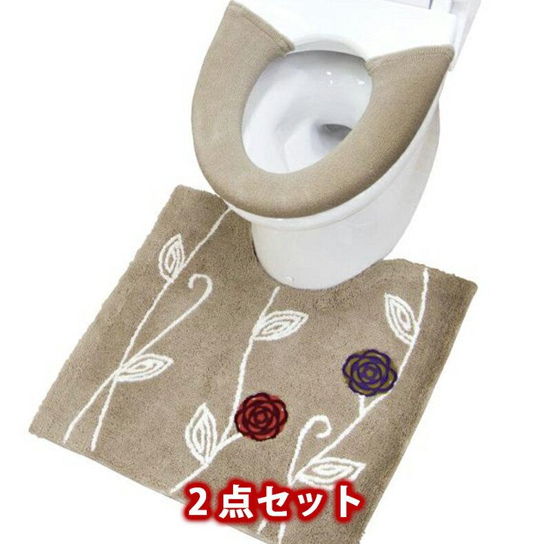 【お取り寄せ可能】【オカ】エトフ 洗浄・暖房専用便座カバー トイレマットセット ベージュ ベージュ