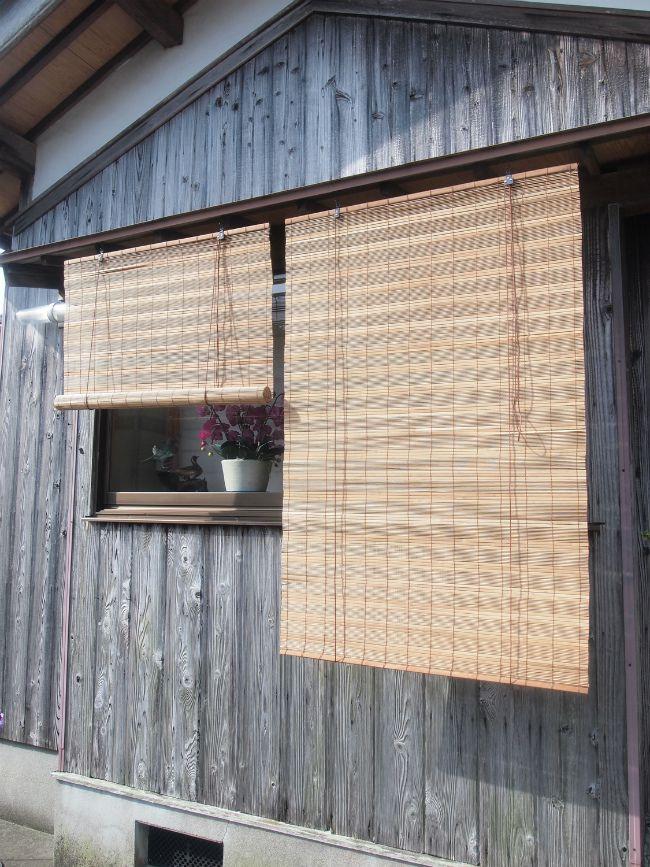 【大湖産業】 ロールスクリーン 燻し 竹製 ブラウン 88×135cm (RC-1205S)
