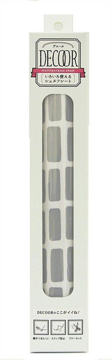 【東和産業】東和産業 食器棚 シート デコール マルチ ブロック (95207)