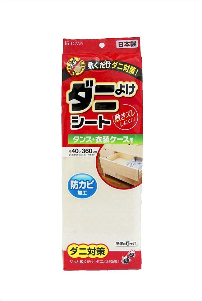 【東和産業】 シート ダニよけシート タンス・衣装ケース用 40×360cm
