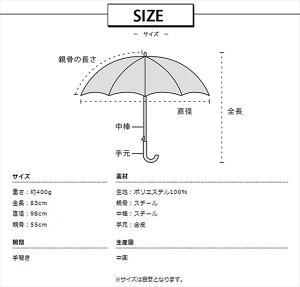【ワールドパーティ】雨傘16本骨スター長傘手開きピンク55cm-(-)