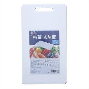 【全家協】まな板 抗菌 プラスチック 食洗機対応 L 白 21×37cm