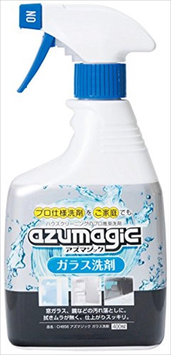 【アズマ工業】ガラス洗剤 アズマジック 400ml