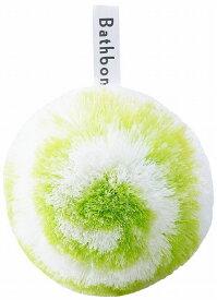 山崎産業 洗面台 スッキリポンポン 抗菌 グリーン 1ケ入 バスボンくん 178865