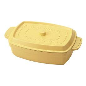 【竹中】お弁当箱 ココポット レクタングル ライトレモン 600ml (T-76400)
