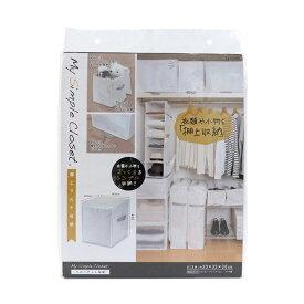 東和産業 収納ボックス 衣類 小物 棚上 マルチ クローゼット ホワイト MSC (85693)