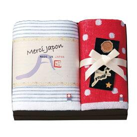 サマー セール トクダ メルシージャポン 日本製 愛媛今治 タオルセット 2枚組 ブルー・レッド