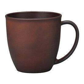 宮本産業 マグカップ シー マグ ダークブラウン 360ml