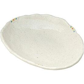 【宗峰窯】皿 点あそび 7.0 変形皿 20.5×16.3×3.4cm (317-10-113)