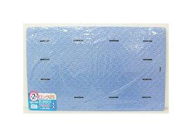 東和産業 お風呂マット ラバーマット ロング NS 100×60cm ブルー 業務用 家庭用兼用